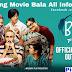 Ayushmann Khurrana Bala Movie | Bala Flim Trailer & Information | Ayushmann Khurrana New Movie