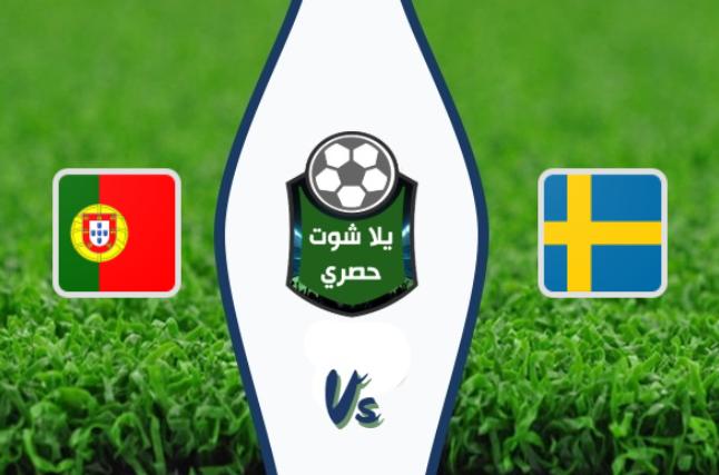مشاهدة مباراة البرتغال والسويد