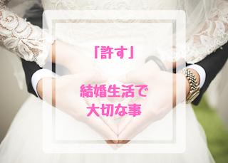さんがつ日記 山里亮太さん蒼井優さんのご結婚「私を好きになってくれる男気」と結婚生活で大切な事