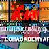 طريقة تحميل وتحويل اي فيديو باكثر من صيغة بدون برامج الحلقة (19)