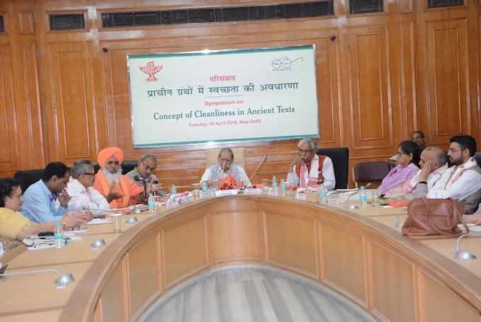 Solution of Global Warming in Sri Guru Granth Sahib - Sant Seechewal
