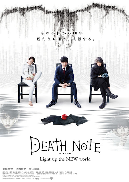 Death Note: Light Up the New World Poster