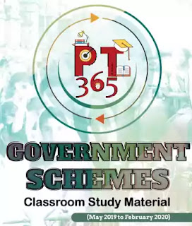 Vision IAS PT 365 Government Schemes 2020 PDF