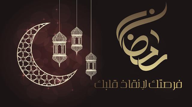 افضل 5 تطبيقات للأذكار ومواقيت الصلاة لشهر رمضان
