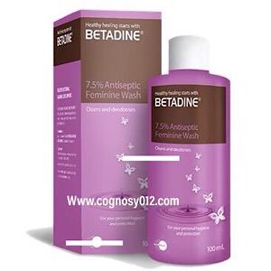 غسول بيتادين | betadine v.d| وأهميته كغسول مهبلي وما هي الطريقه المناسبه لأستخدامه ، وهل آمن للاستخدام مع الحوامل ، وكم مره يستخدم يوميا .