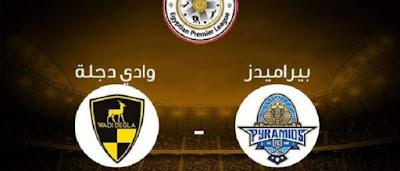 # ماتش مباراة بيراميدز ووادي دجلة يلا شوت بلس في الدوري المصري الممتاز