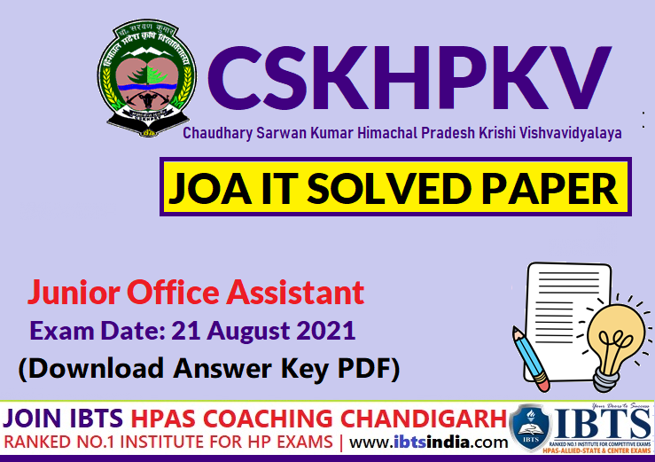 CSKHPKV Palampur JOA IT Solved Paper 21 August 2021(Junior Office Assistant Solved Paper Download Answerkey PDF)