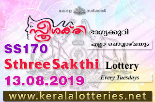 "KeralaLotteries.net, ""kerala lottery result 13.08.2019 sthree sakthi ss 170"" 13th August 2019 result, kerala lottery, kl result,  yesterday lottery results, lotteries results, keralalotteries, kerala lottery, keralalotteryresult, kerala lottery result, kerala lottery result live, kerala lottery today, kerala lottery result today, kerala lottery results today, today kerala lottery result, 13 8 2019, 13.08.2019, kerala lottery result 13-8-2019, sthree sakthi lottery results, kerala lottery result today sthree sakthi, sthree sakthi lottery result, kerala lottery result sthree sakthi today, kerala lottery sthree sakthi today result, sthree sakthi kerala lottery result, sthree sakthi lottery ss 170 results 13-8-2019, sthree sakthi lottery ss 170, live sthree sakthi lottery ss-170, sthree sakthi lottery, 13/8/2019 kerala lottery today result sthree sakthi, 13/08/2019 sthree sakthi lottery ss-170, today sthree sakthi lottery result, sthree sakthi lottery today result, sthree sakthi lottery results today, today kerala lottery result sthree sakthi, kerala lottery results today sthree sakthi, sthree sakthi lottery today, today lottery result sthree sakthi, sthree sakthi lottery result today, kerala lottery result live, kerala lottery bumper result, kerala lottery result yesterday, kerala lottery result today, kerala online lottery results, kerala lottery draw, kerala lottery results, kerala state lottery today, kerala lottare, kerala lottery result, lottery today, kerala lottery today draw result,"