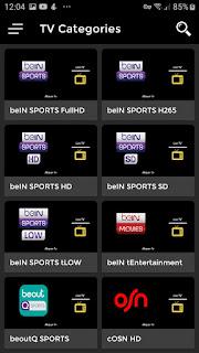 تحميل تطبيق القيصر TV 2022