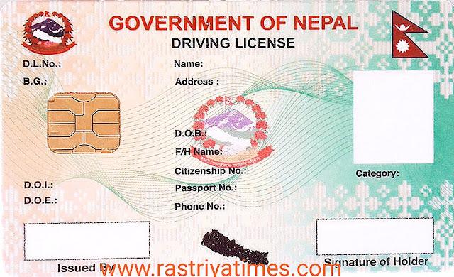 Smart-license-Nepal
