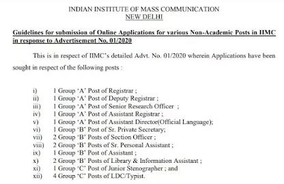 IIMC-Recruitment-Non-academic posts