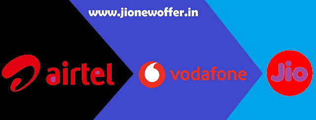 कुछ भी UNLIMITED नहीं है | Airtel, Vodafone, IDEA New Recharge Plans | 6 Paise Per Minute After FUP
