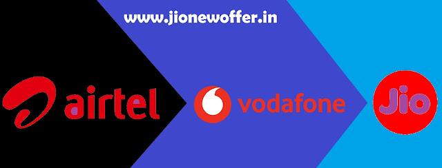 Airtel, Vodafone, IDEA New Recharge Plans