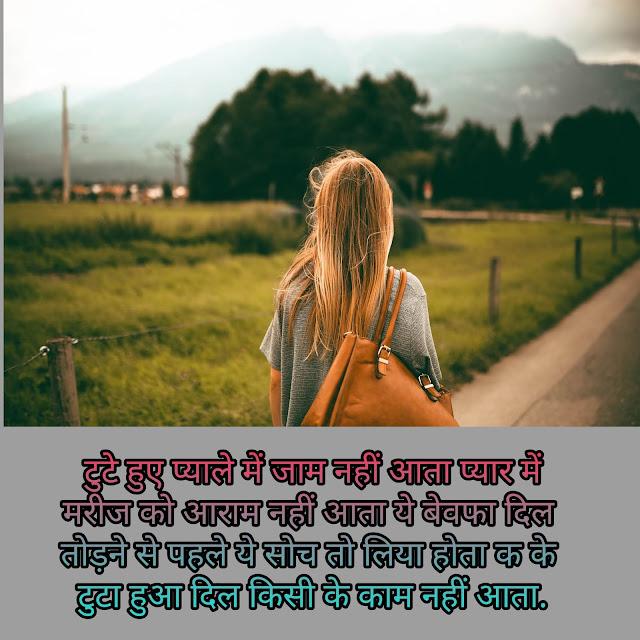 true-love-status-in-hindi