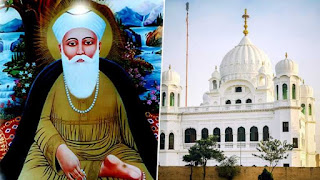 This is the occasion of the 550th birthday of Guru Nanak
