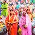 Chhath puja history | ये है छठ पूजा की सच्ची कहानी