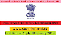 Maharashtra Public Service Commission Recruitment 2018 – 69 State Service Preliminary Examination, 2018