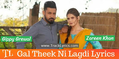 gal-theek-ni-lagdi-song-lyrics