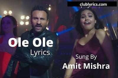 Ole Ole Lyrics