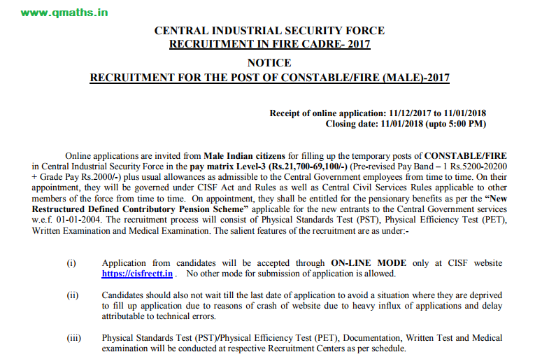 CISF Constable/Fire Recruitment Notification 2017 PDF Download