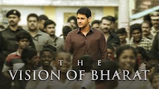 The Vision of Bharat | Mahesh BabuBharat Ane Nenu Teaser