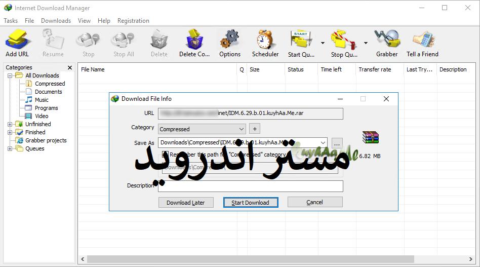 تحميل برنامج انترنت داونلود مانجر عربي كامل 2020 اخر اصدار Internet Download Manager