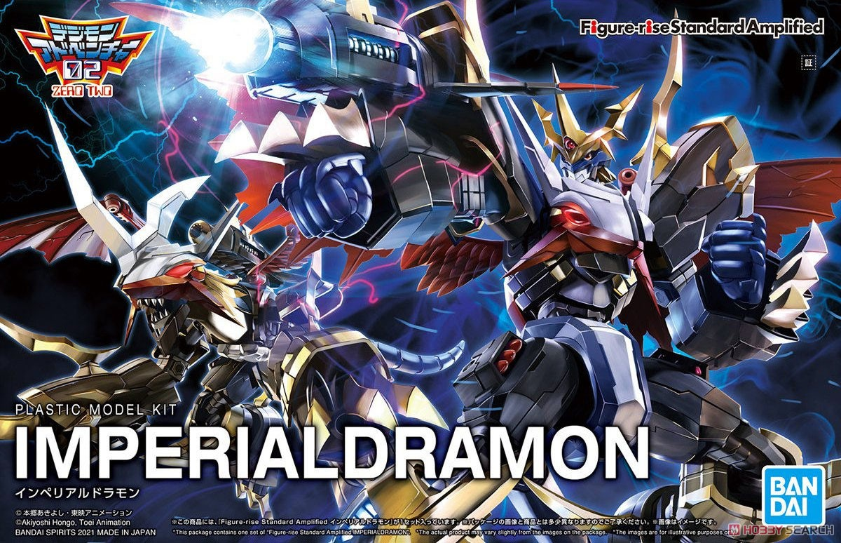 gambar-figure-rise-standard-amplified-imperialdramon-package1