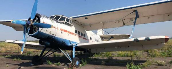 Конфіскований за контрабанду цигарок Ан-2 передали ВМСУ