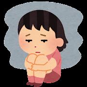 小児うつ病のイラスト(女の子)
