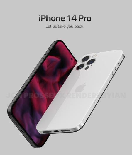 شكل هاتف ايفون 14