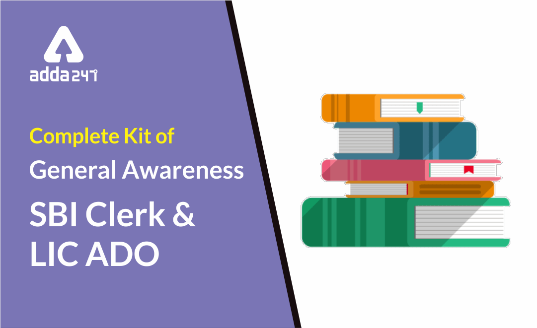 Complete Kit of GA for SBI Clerk and LIC ADO Main 2019