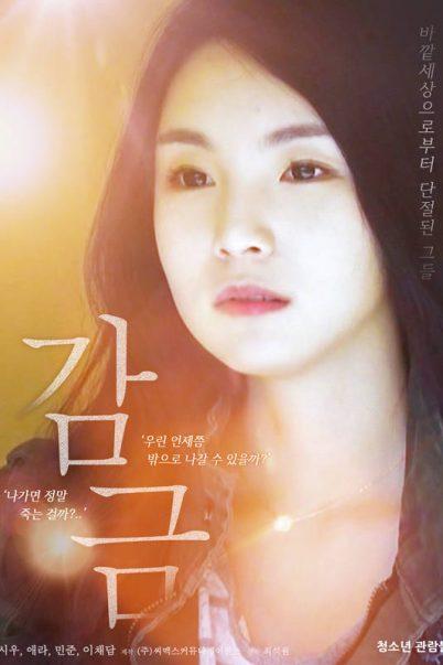Detention Full Korea Adult 18+ Movie Online