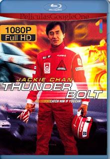 Thunderbolt[1995] [1080p BRrip] [Latino- Español] [GoogleDrive] LaChapelHD