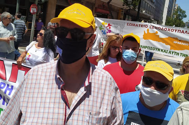 Εργατικό Κέντρο και Ξενοδοχοϋπάλληλοι του Ναυπλίου συμμετείχαν στην διαμαρτυρία του επισιτισμού-τουρισμού
