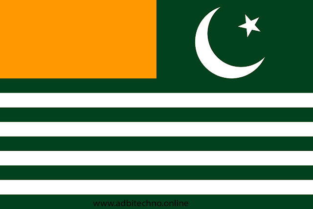 national anthem,kashmir,azad kashmir national anthem,azad kashmir,kashmir national anthem,kashmiri national anthem,kashmir flag and national anthem,kashmir national anthem in karachi,free kashmir,jammu kashmir national anthem lyrics,national,kashmir national anthem in karachi live,azad kashmir national anthem mp3 download,national anthem of azad juammu,kashmir flag,national anthem of kashmir,anthem,NAtional anthem of azad kashmir,beauty,charm,mirpur news,latest news,todays ak news,exemplory,top news,azad kashmir,NAtional anthem of azad kashmir,beauty,charm,mirpur news,latest news,todays ak news,exemplory,top news,azad kashmir;