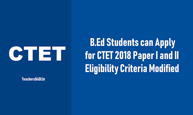 b.ed students can apply for ctet 2018 paper i and ii, check eligibility criteria,b.ed students can apply for ctet 2018 paper i and eligibility criteria,b.ed students can apply for ctet 2018 paper ii and eligibility criteria,