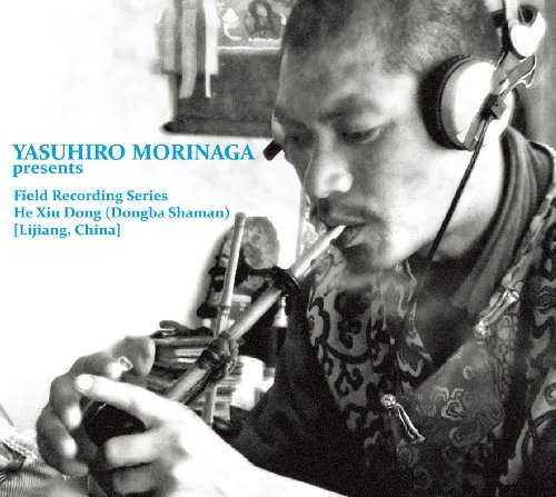 [MUSIC] Yasuhiro Morinaga – Field Recording Series; He Xiu Dong (Dongba Shaman) [Lijiang, China] (2014.12.03/MP3/RAR)