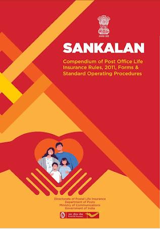 POLI rules 2011 e book pdf download