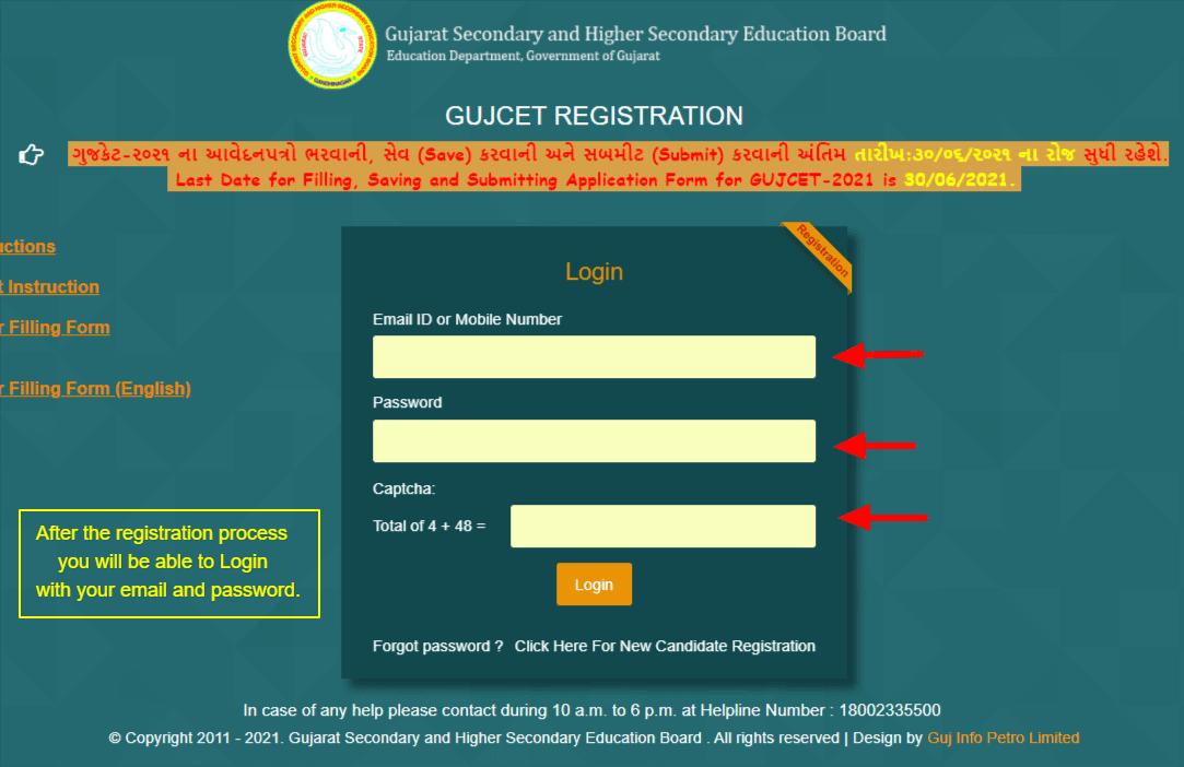 GUJCET 2021 Registration Log in