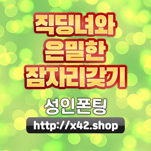 울산남구 정수기렌탈