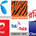 How To Check My Own GrameenPhone, Banglalink, Teletalk, Airtel, Robi Number