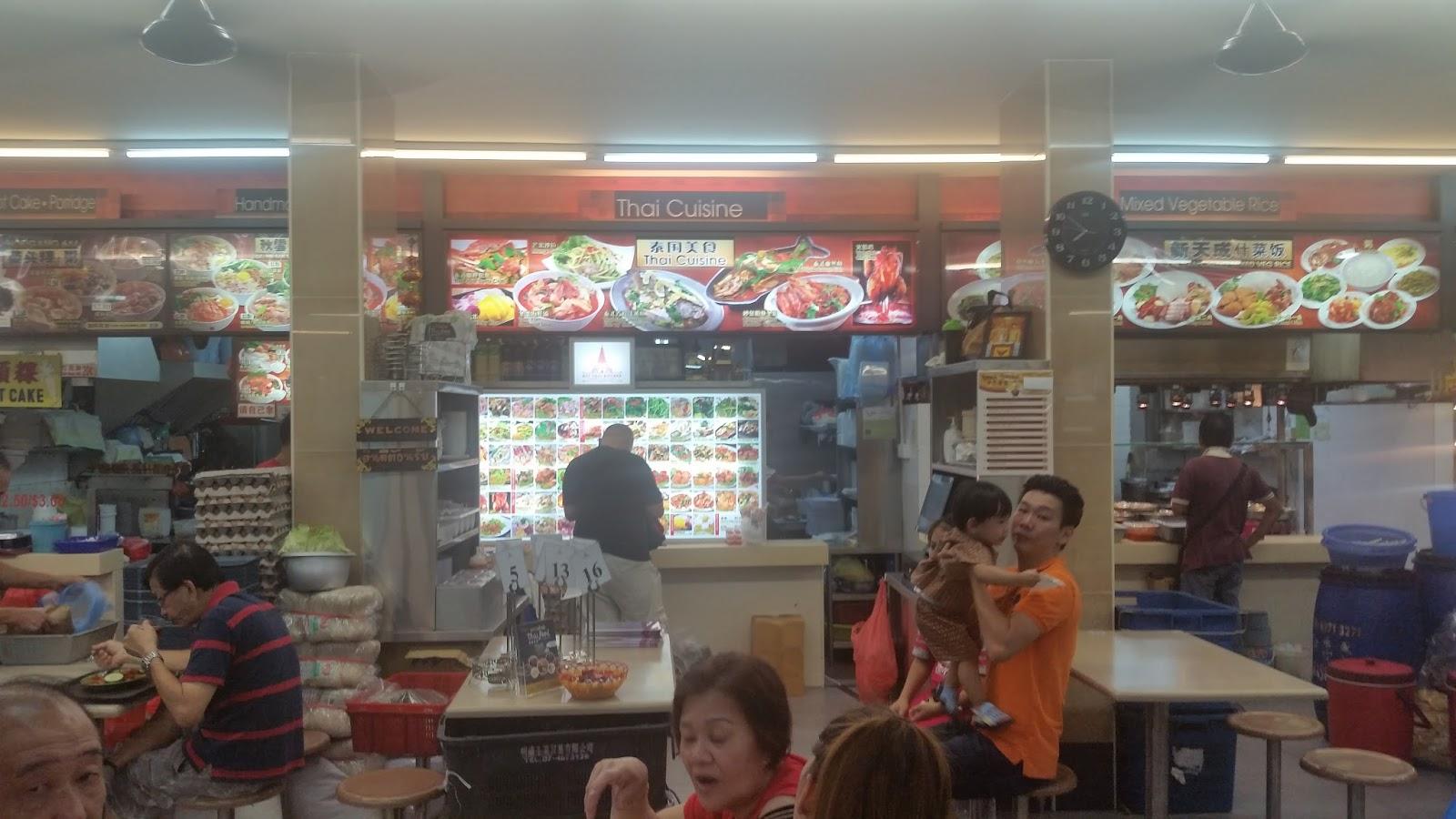 Roy S Singapore Kitchen