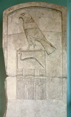 Serekh of Pharaoh Djet, 1st Dynasty, from his tomb at Abydos, Egypt.