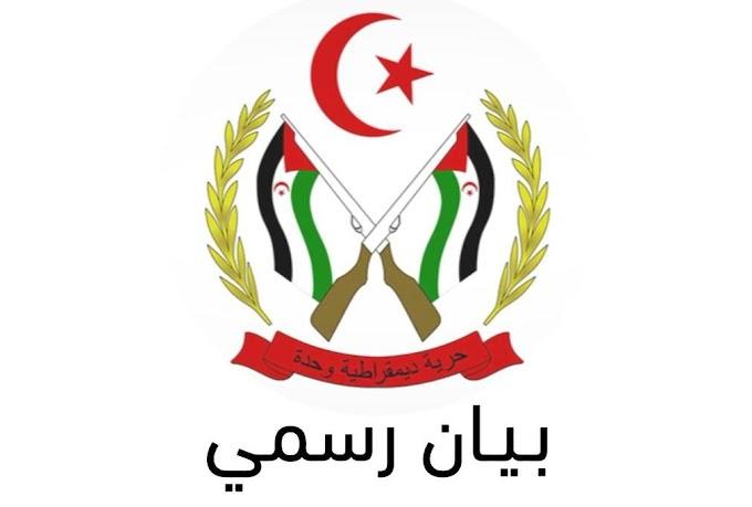 الحكومة الصحراوية : خطاب ملك المغرب يتناقض مع تصرفاته مساعيه في تقويض السلام والإستقرار في المنطقة