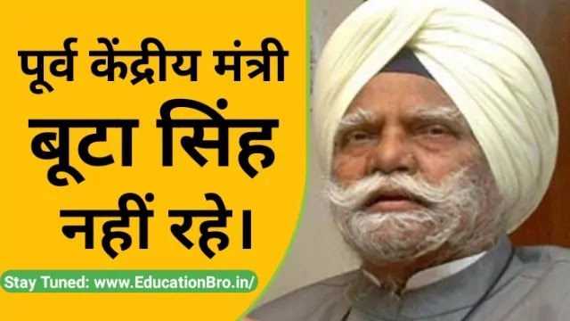 Former Union Minister Buta Singh passes away at 86 in New Delhi