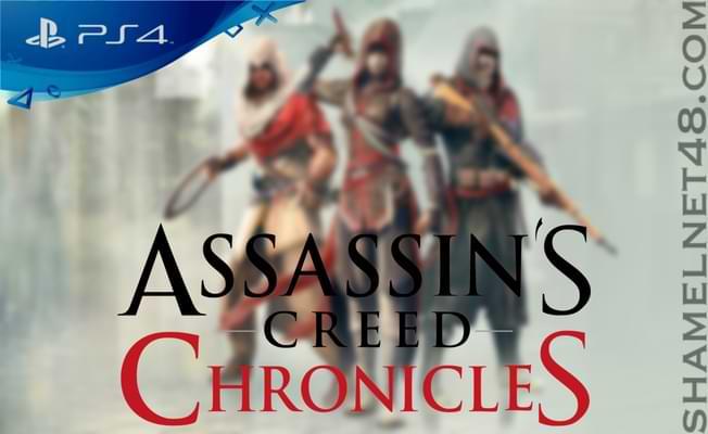 تحميل لعبة Assassins Creed Chronicles لجهاز ps4