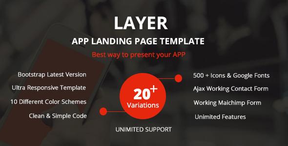 layer app landing page responsive