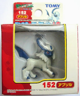 Absol Pokemon figure Tomy Monster Collection AG series