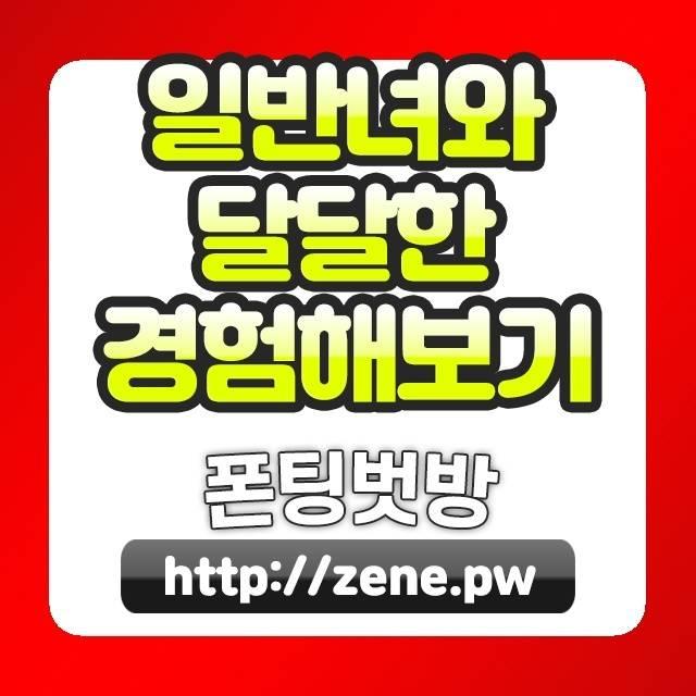 서울강남구발레학원