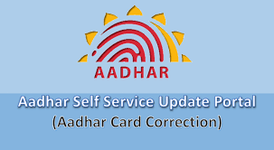 How To Change Date Of Birth In Aadhar Card Online Aadhar Card Update/Correction /2019/09/How-To-Change-Date-Of-Birth-In-Aadhar-Card-Online-Aadhar-Card-Update-Correction.html
